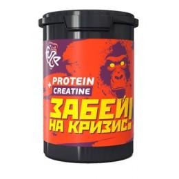 pp-fuze35%+creatine - 500g