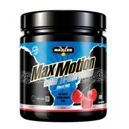 Maxler. Max Motion with L-Carnitine 500 г (банка)