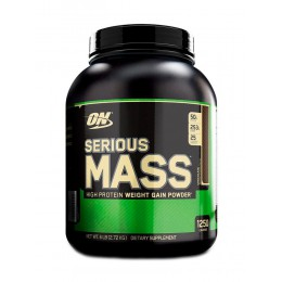 ON. Serious Mass - 2720 г