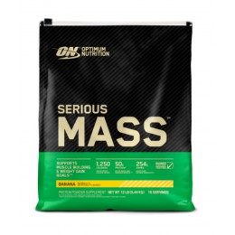 ON. Serious Mass - 5440 г