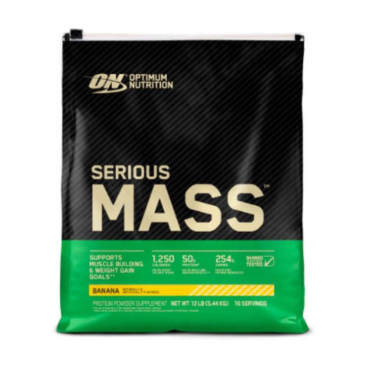 ON. Serious Mass - 5500 г