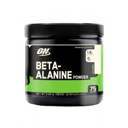 ON. Beta Alanine powder - 75 порций