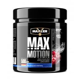 Maxler. Max Motion - 500 г (банка)