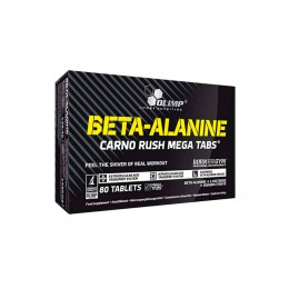 Olimp. Beta-Alanine Carno - 80 таб