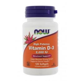 NOW. Vitamin D-3 (2,000 МЕ) - 120 капс