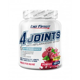 BeFirst. 4joints - 300 г