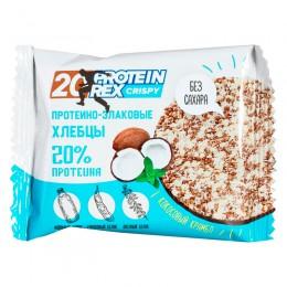 ProteinRex. Хлебцы - 55 г