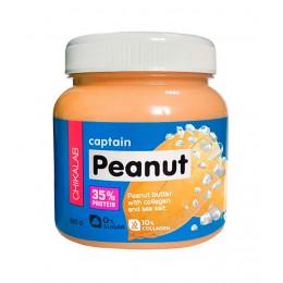 Chikalab. Peanut Арахисовая паста c морской солью - 250 г