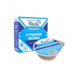 Fitelle. Крем-десерт - 100 г