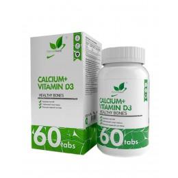 NaturalSupp. Calcium+Vitamin D3 - 60 таб