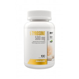 Maxler. Lysine - 500 мг - 1000 капс