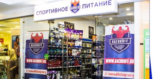 ТРК Южный Полюс,ул. Пражская 48/50,фитнес клуб  Extra Sport